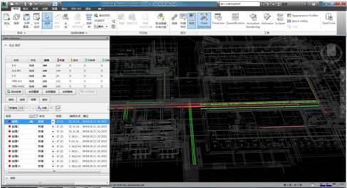 [IBE]BIM技术在智能化系统设计中的应用