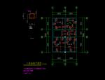 某别墅建筑结构施工图