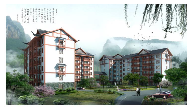 湖南省湘西土家族苗族自治州某中医院建筑设计文本-住宅透视图