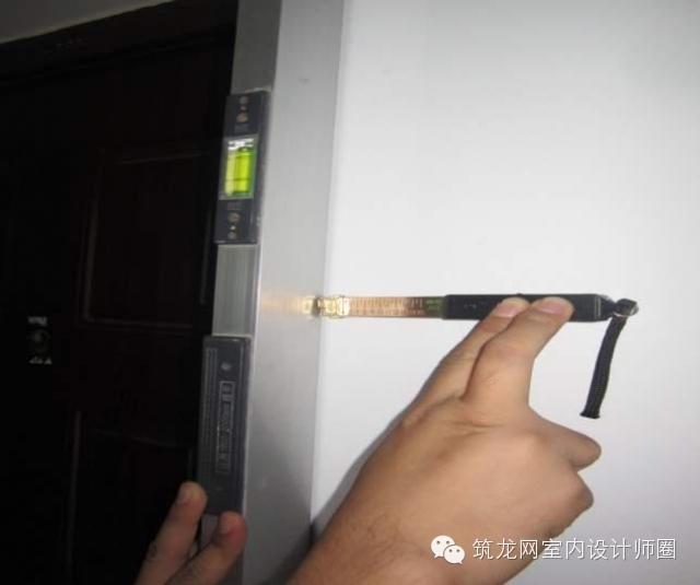 室内施工精装修房实测实量图解_2