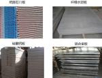 建筑节能材料及建筑保温系统培训课件(96页)
