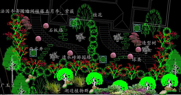 IMG_6001-小游园设计第1张图片