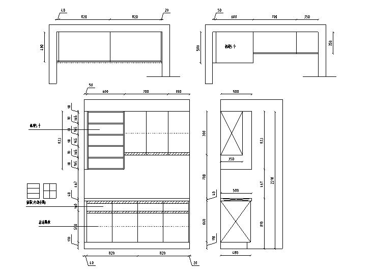 22套餐饮空间施工图+效果图(下)_3