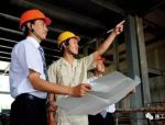 班组长、安全员、项目经理如何做好现场安全管理?