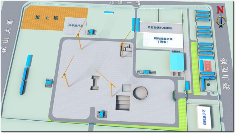 钢结构科技馆施工组织设计汇报(附图丰富,钢框架)_7