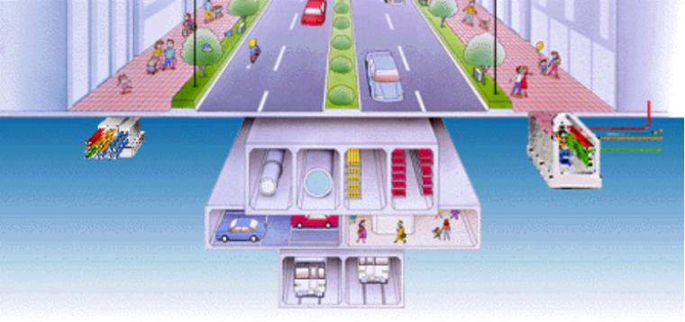 综合管廊BIM技术应用汇报