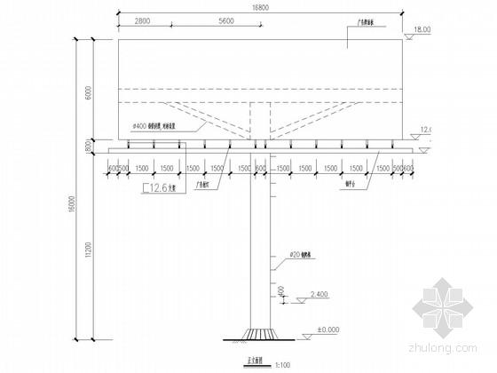 T型广告牌结构施工图