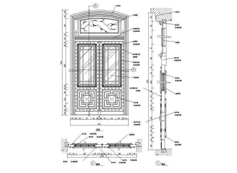 62个木门窗节点构造详图——建筑详图