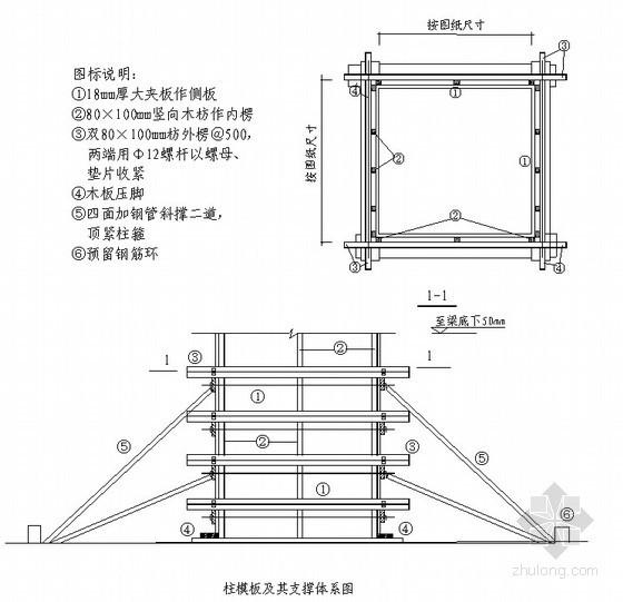 [广东]框架结构工业厂房施工组织设计