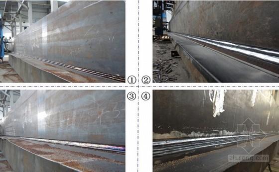 超高层巨型钢结构现场焊接机器人研制课题汇报讲义(附图)