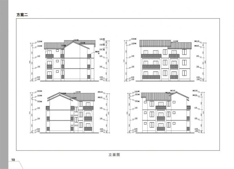 新农村建设农房设计(7个方案,可供参考,实用美观)-10.jpg