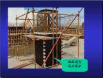 建筑工程项目质量管理(案例分析)