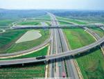【全国】高速公路质量通病及控制要点(共57页)