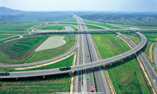 [全国]高速公路质量通病及控制要点(共57页)