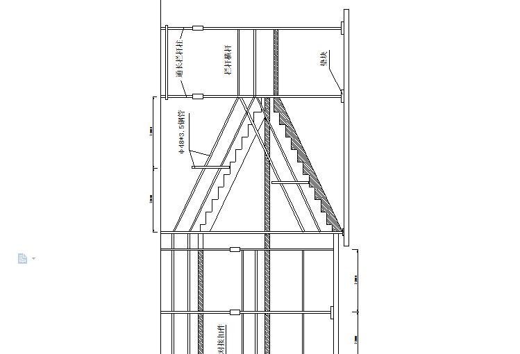 中建二局施工组织设计范本(共144页)
