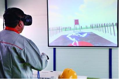 VR实验室平面图资料下载-BIM+VR 挑战想象力的建筑黑科技