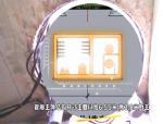 [河南]5.58km地下综合管廊项目介绍5分钟(三维视频短片)