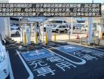 看一下日本是如何做停车位划线的
