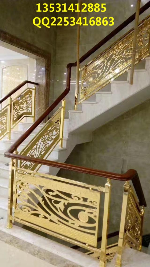 这样的别墅铝艺雕花楼梯护栏您可