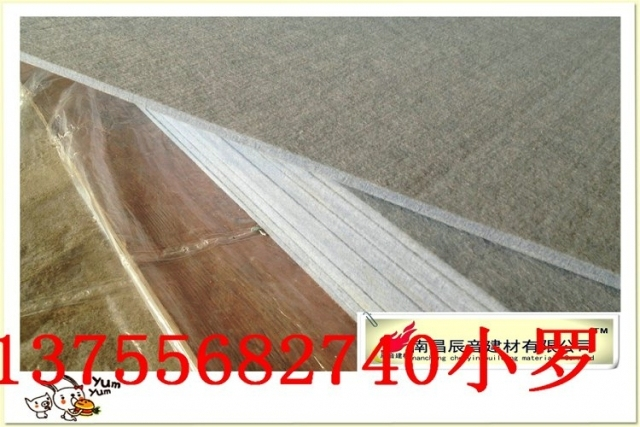 襄阳市环保阻燃聚酯纤维吸音板厂家