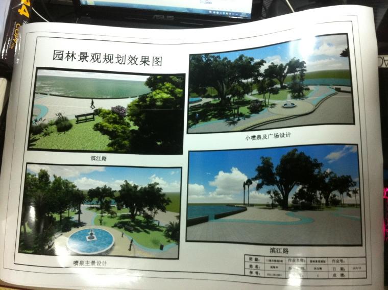 园林风景规划设计_4