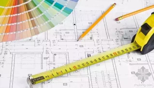 4招让你掌握土建施工组织设计的编制