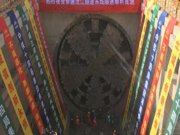 常德沅江隧道东线隧道顺利贯通