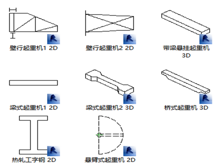 BIM族库-施工-机械设施-运输设备2D
