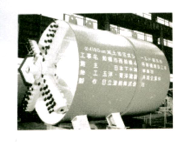 变形监测课件之十二地铁盾构隧道施工监测(49页)