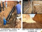建筑项目配套工程施工问题汇总与正确施工方法对比培训PPT(61页)