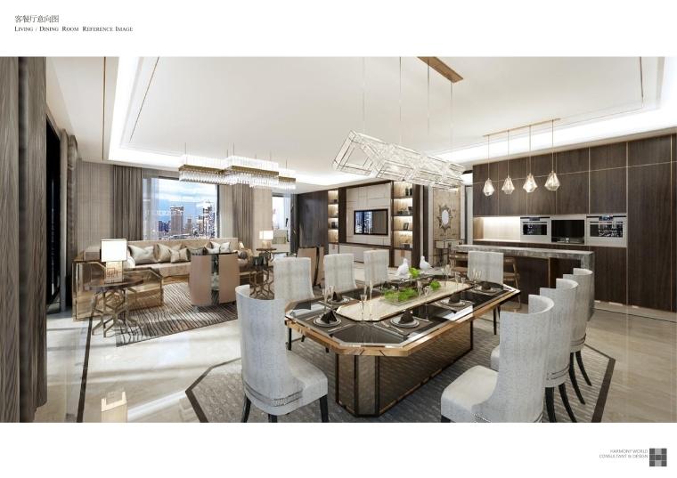 [上海]HWCD-莘庄地铁上盖综合开发项目T16公寓4个户型室内精装修设计方案