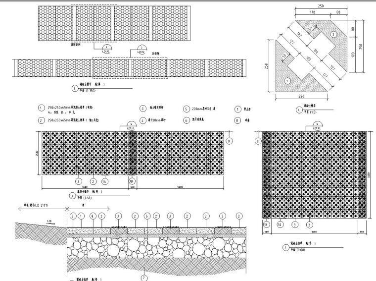植草砖设计