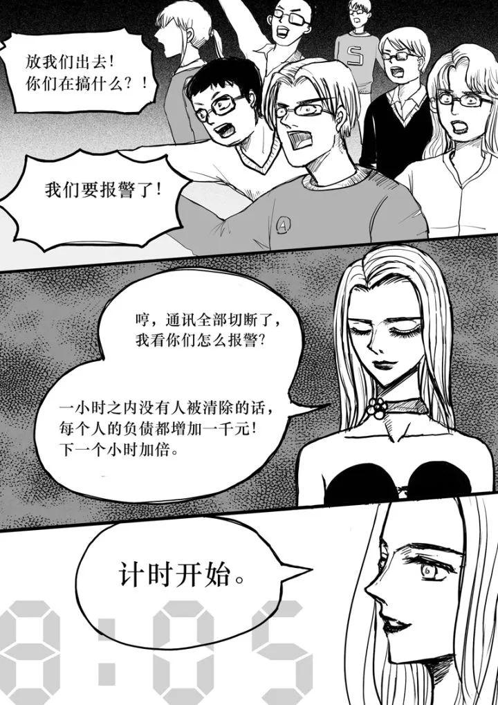 暗黑设计院の饥饿游戏_15