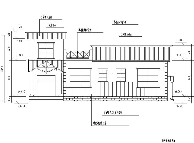 欧式独栋二层滨水资料下载-欧式独栋二层滨水咖啡厅商业建筑设计施工图CAD