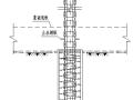 逆作法中竖向支承系统设计概述