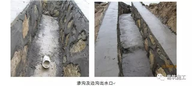 高速公路路基路面排水系统施工质量控制_4