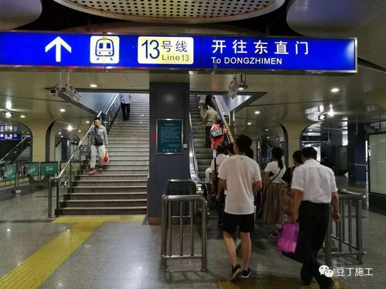 """为京张高铁""""让路"""" 北京地铁13号线将拆为A、B线"""