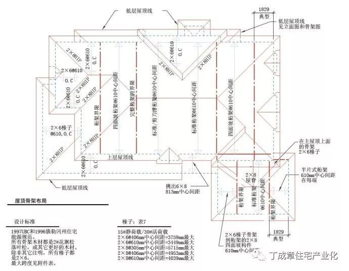 装配式建筑应用(13b)_1