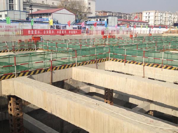 地铁基坑施工技术培训讲义215页PPT(二级建造师培训)