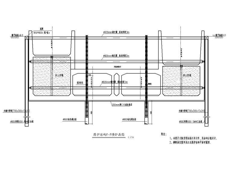 过江盾构隧道工程施工图设计439张