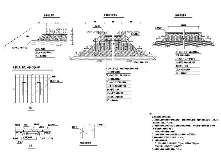 市政道路路面工程施工图设计81张