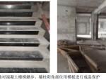 [沈阳]标杆房企施工现场品质管理制度(117页、土建部分)