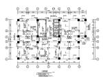 13层框架剪力墙结构宾馆结构施工图(CAD、37张)