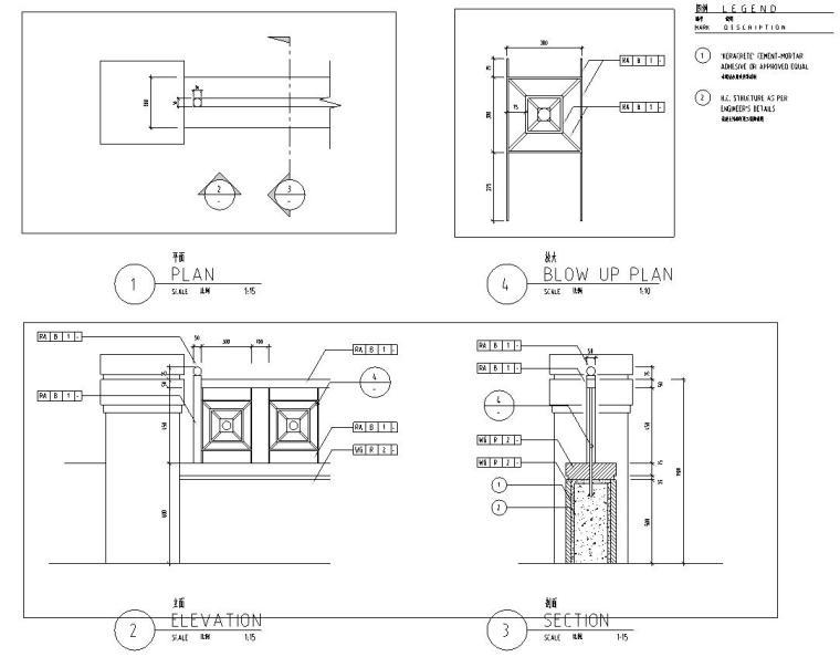 [上海]某耀江国际居住区景观设计全套施工图(包含+120个CAD)-扶手设计