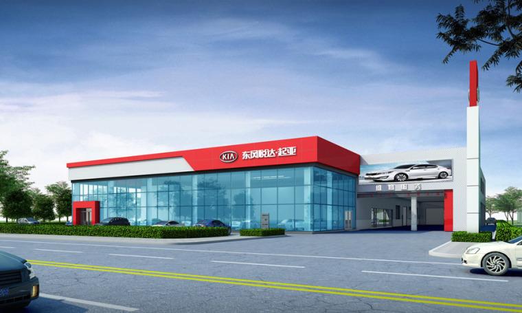 (原创)汽车4S店建筑外观设计案例效果图-4s店2