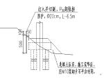 上跨铁路桥工程施工组织设计(96页)