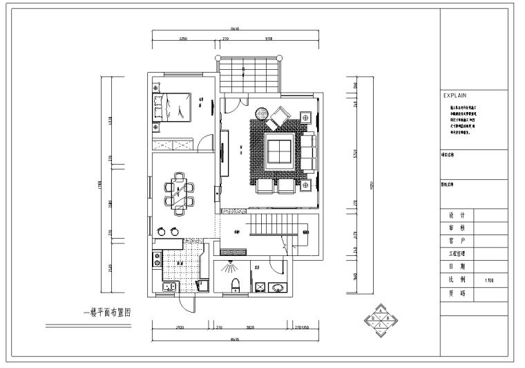 金源酒店后别墅三层经济型别墅室内装修图(含效果图)