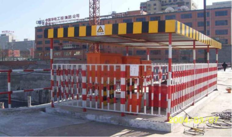 【中建】施工现场临时用电安全技术培训(共232页)_2