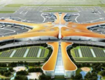 BIM助力北京新机场应用案例