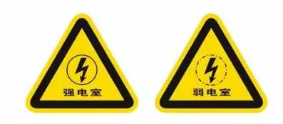 ups高频电源资料下载-什么是强电,什么是弱电,为什么布线要分开?